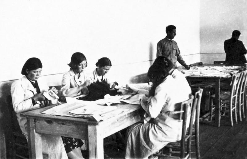 Çifteler Village Institute