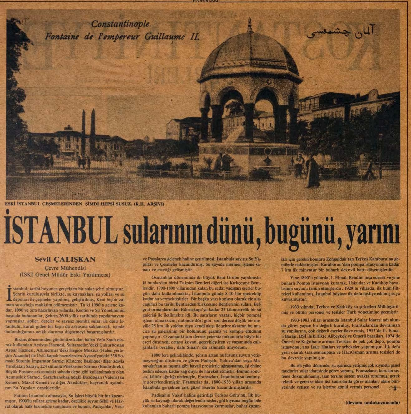 Kostantıniyye Haberleri Gazetesi: İstanbul sular ının dünü, bugünü, yarını