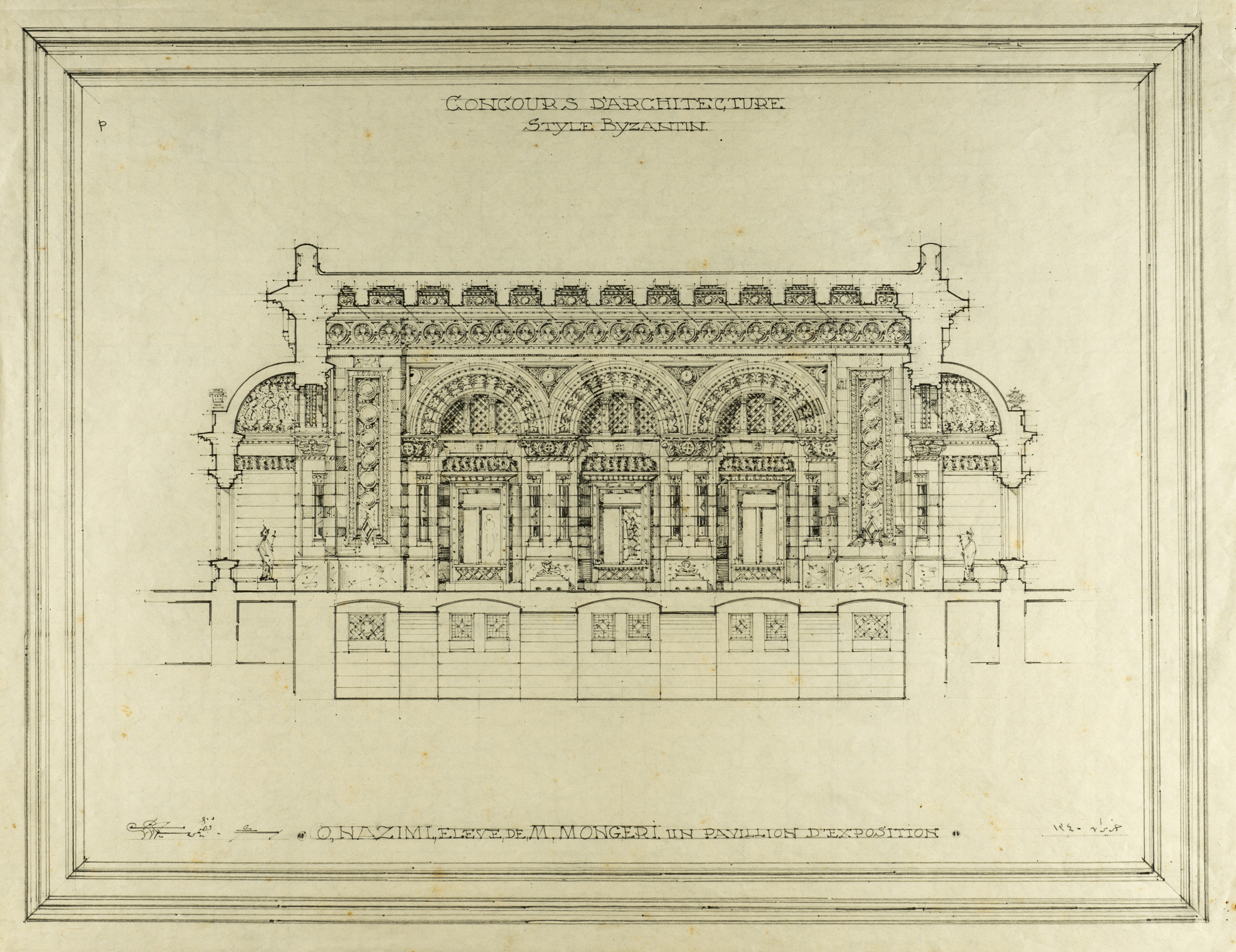 Façade of the fair pavilion designed in Byzantine style at the Mongeri studio,