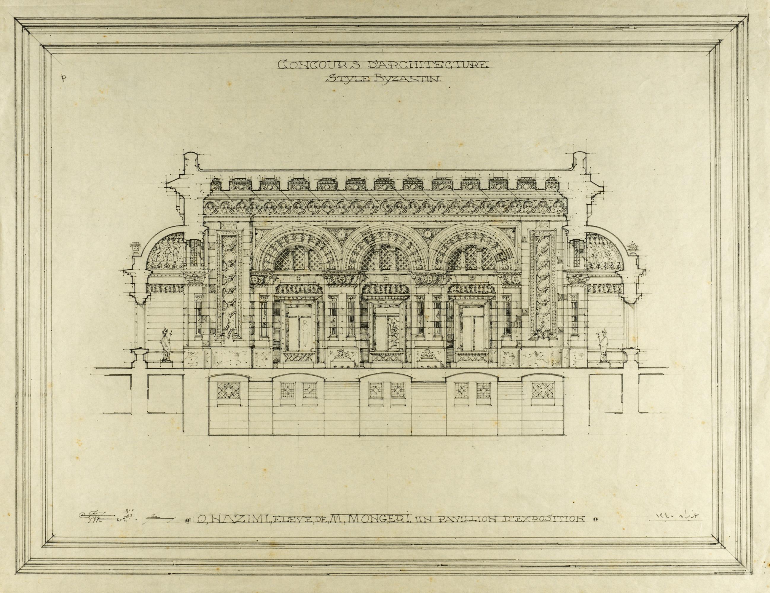 Mongeri atölyesinde hazırlanmış Byzantin (Bizans) üslubunda fuar pavyonu cephesi